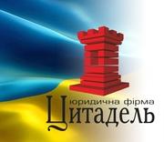 Получить паспорт Украины,  идентификационный код