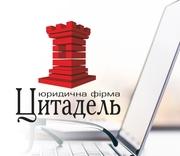 Регистрация ФЛП Днепр