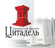 Ликвидация ФЛП Днепр