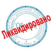 Закрытие физического лица-предпринимателя в Днепре (недорого)