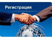 Регистрация ЧП ( ФОП,  ПП ) Единый налог.
