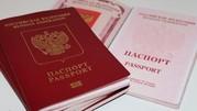 Гражданство России. Купить паспорт РФ
