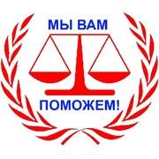 Ликвидация ФОП,  Закрытие ФОП Днепр и область (недорого)